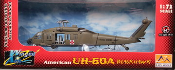 Easy Model UH-60A Blackhawk 'MEDEVAC'