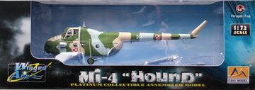 Easy Model Mi-4A  Hound  1:72