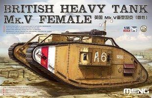 MENG British Heavy Tank Mk.V Female 1:35