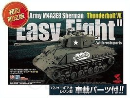 Asuka M4A3E8 Sherman U.S.Medium Tank Easy Eight