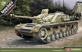 """Academy German StuG IV Sd.Kfz.167 """"Ver.Early""""   1:35"""