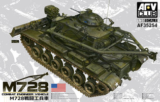 AFV M728 Combat Engineer Vehicle 1:35
