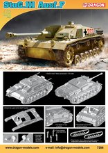 Dragon Stug.III Ausf.F  1:72