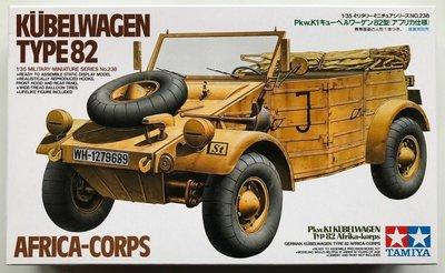 Tamiya Kubelwagen Type 82 1:35