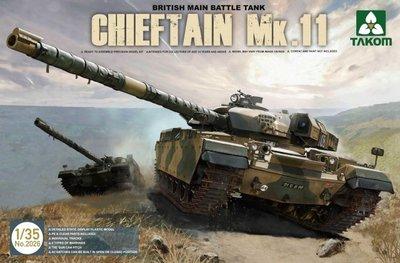 Takom Chieftain Mk.2
