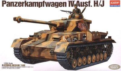 Academy 13234 Panzer IV Modelbouwhobbyshop.nl.