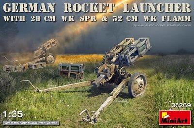 Miniart German Rocket Launcher 1:35